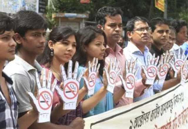 National No Tobacco Day Bangladesh SM
